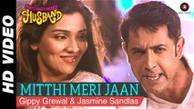 Latest Punjabi Songs - Mitthi Meri Jaan - HD(Full Song) - Second Hand Husband - Dharamendra - Gippy Grewal & Tina Ahuja - New Punjabi Songs - PK hungama mASTI Official Channel