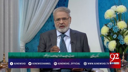 Quote of the day | Hazrat Ali Razi Allah Anho | Subh e Noor 30-05-2017 - 92NewsHDPlus