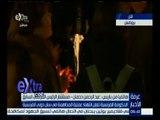 #غرفة_الأخبار | عبد الرحمن دحمان : مصر قالت لفرنسا أن داعش ضد الديمقراطية