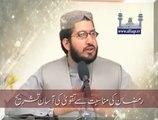 Importance of Ramadan Part 2 [ Special Lecture By: His Excellency Sahibzada Sultan Ahmad Ali Sb ]