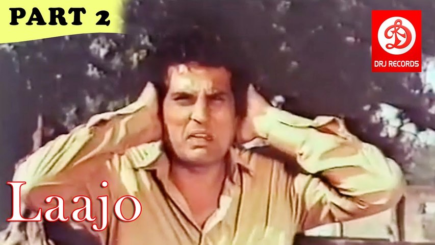 Laajo Part 2 || Full Punjabi Movie ||  Veerendra, Daljit Kaur, Mehar Mittal
