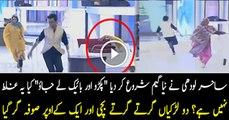 Sahir Lodhi Apne Show Main Kya Karwa rahy hain