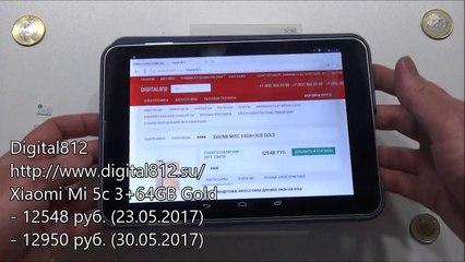 Xiaomi Mi 5c - распаковка, предварительный обзор