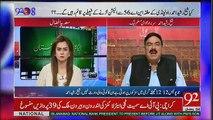 Dawn Leaks Panama Leaks Kay Sath Settle Hogi-Sheikh Rasheed