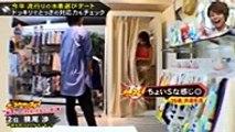 キスマイBUSAIKU! 2016年7月25日 160725 ,Series tv 2017 hd onine free