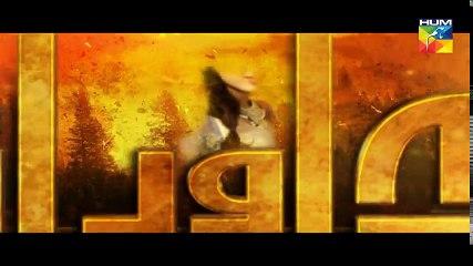 Alif Allah Aur Insaan Episode 6
