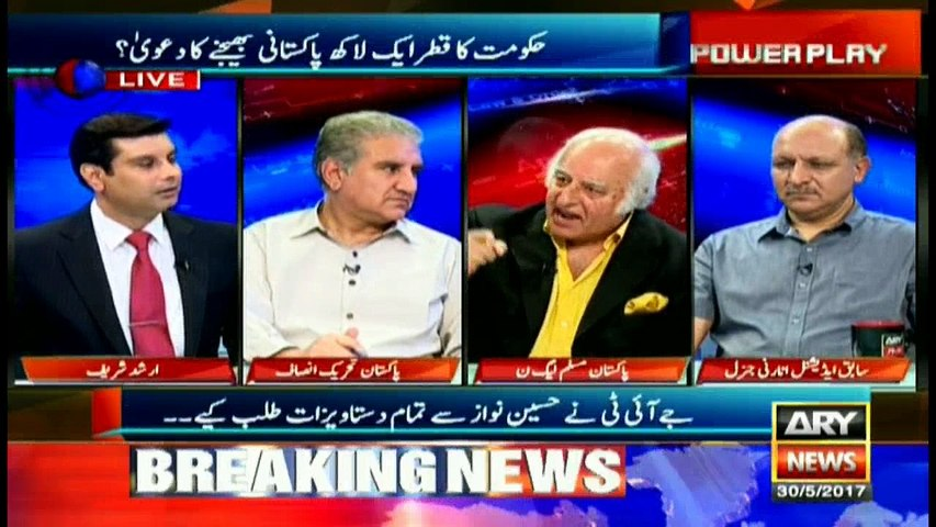 Anwar Baig says Hussain Nawaz not properly advised about JIT
