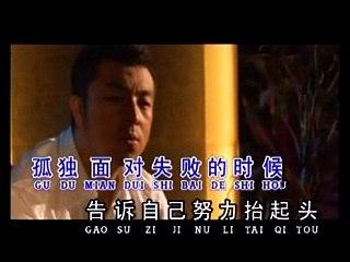 [曹峰] 感悟 -- 来自中国北京磁性嗓音 (Official MV)