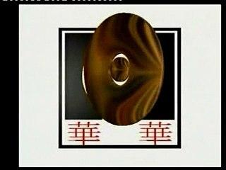 [曹峰] 目录 -- 来自中国北京磁性嗓音 (Official MV)
