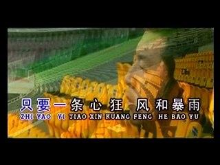 [曹峰] Every One Is No 1 -- 来自中国北京磁性嗓音 (Official MV)
