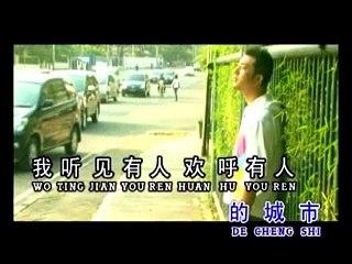 [曹峰] 有沒有人告訴我 -- 来自中国北京磁性嗓音 (Official MV)