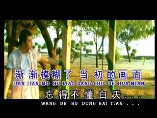 [曹峰] 我的童年 -- 来自中国北京磁性嗓音 (Official MV)