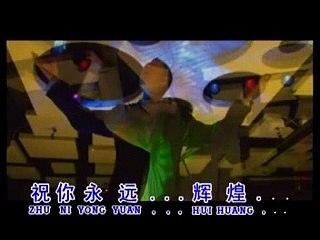 [曹峰] 唱响夜上海 -- 来自中国北京磁性嗓音 (Official MV)