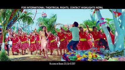 Kutu Ma Kutu - New Nepali Movie Dui Rupaiyan Song 2017 Ft Asif Shah, Nischal, Swastima, Buddhi