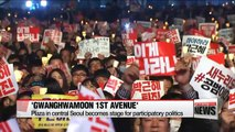 Moon Administration launches 'Gwanghwamoon 1st Avenue'