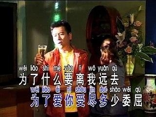 [马永生] 片片的怀念 -- 马永生感情之路 VOL.2 (Official MV)