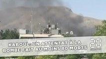 Afghanistan: Au moins 80 morts dans un attentat à Kaboul
