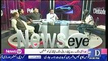 Asad Umer's befitting reply to Umar Cheema on comparing Imran Khan's case with Nawaz Sharif