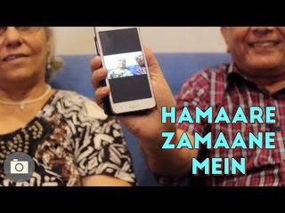 FilterCopy | Elders react to Tinder, Selfie, Bae, and more | Hamaare Zamaane Mein