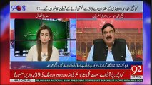 Dawn Leaks Panama Leaks Kay Sath Hi Settle Hogi, Says Sheikh Rasheed
