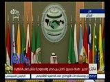 #غرفة_الأخبار | مؤتمر صحفي لوزير الخارجية السعودي في ختام القمة العربية اللاتينية