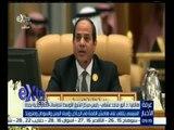 #غرفة_الأخبار   أنور ماجد عشقي: وجود الرئيس السيسي في قمة الرياض أعطى لها زخماً كبيرا