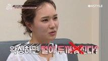 [선공개] 수줍어야 할 이유 1도 없는 '나를 위한 뷰티!' ★왁싱★