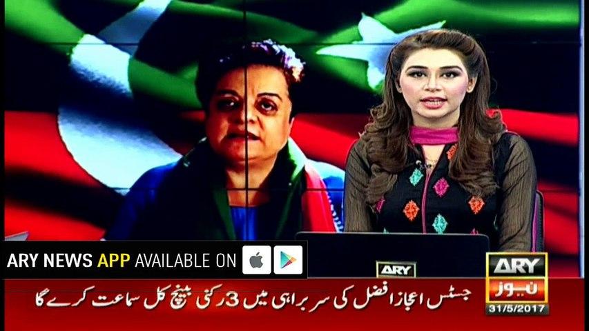 Shireen Mazari and Jhagra fight over car colliision