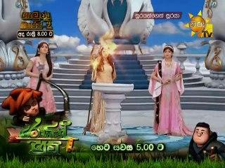 Soorayangeth Sooraya 31/05/2017 - 246