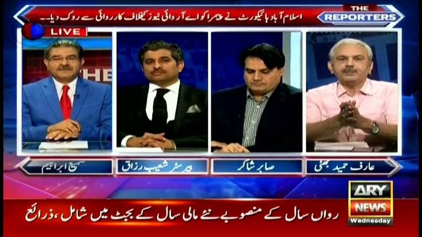 Bhatti says Nawaz should not treat institutions like personal slaves