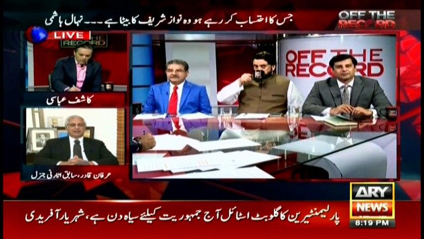 Former AG Irfan Qadir says Nehal Hashmi crossed all limits of decency in threatening speech