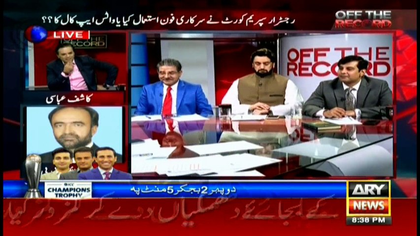 Sharif family is being squeezed at every forum: PPP's Qamar Zaman Kaira