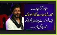 طیارہ گر کر تباہ، شاہ رخ خان سمیت کئی افراد ہلاک، ایک خبر جس نے