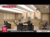 헌재, 간통죄 위헌 여부 이르면 26일 결정