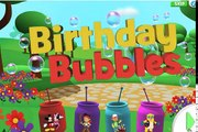 Disney Junior Happy Birthday Party