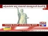 Harassment Of IAS & IPS Officials Has Increased In Congress Govt.- B.S.Yedyurappa