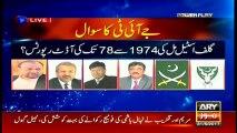 Arshad Sharif reveals details of Tariq Shafi's interrogation