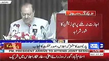 Opposition parties in joint session of Parliament chant Go Nawaz Go during President's speech