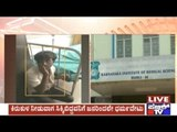 Hubli: Pervert Who Mistreated Female Patients & Their Relatives Beaten By People