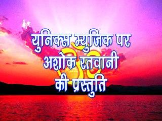 Bhasam Aarti Shri Mahakal Ki |  Aarti Mahakal Ki Ujjain | Top Bhajan Ever