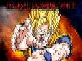 Clip special tenkaichi 3 ou sparking meteor
