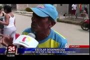 Chiclayo: escolar desaparece y cámara de seguridad la captó por última vez