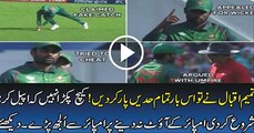 Tamim Iqbal catch controversy in Champions trophy 2017
