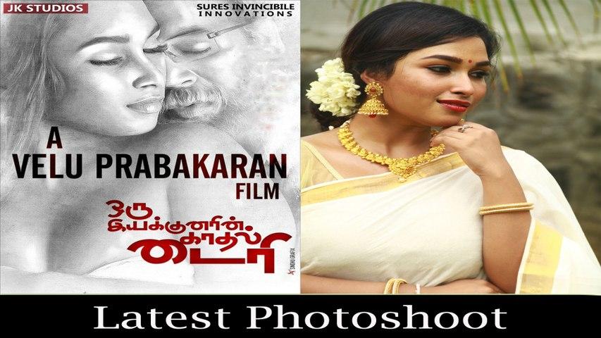 Oru Iyakkunarin Kadhal Diary - Actress Swathi Latest Photoshoot