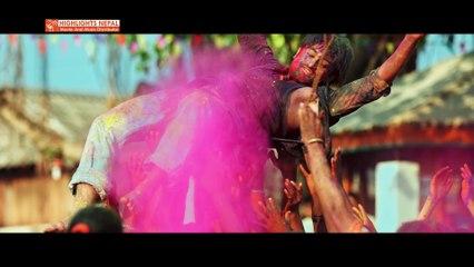 PALASH - New Nepali Movie Teaser 2016 Ft. Rekha Thapa, Aayub KC, Kameshwor Chaurasiya