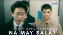 Innocent Defendant: Sino ang tunay na may sala?