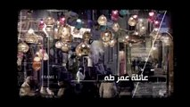 مسلسل الزيبق HD - الحلقة 1 - كريم عبدالعزيز وشريف منير |  EL Zebaq  Episode 1