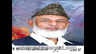 Palkoon Pay Tha Larzaan Dil by seyed manzoor sb