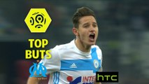 Top 3 buts Olympique de Marseille | saison 2016-17 | Ligue 1