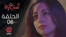 المسلسل الجزائري الخاوة - الحلقة 6 ElKhawa - Épisode 6